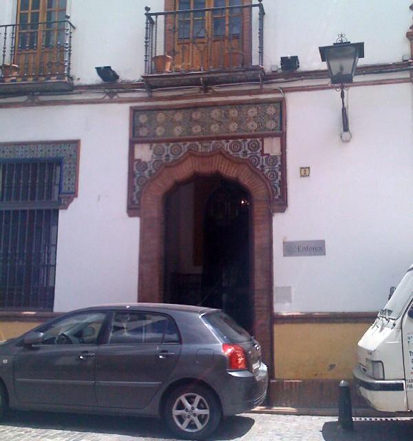 Entrance0162